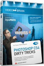 Photoshop CS4 Dirty Tricks DVD