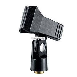 Microphone Spring Clip